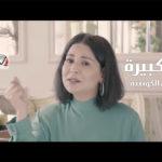 كلمات اغنية نعم كبيرة نوال الكويتية
