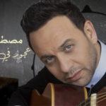 كلمات اغنية عجوز في المدينة مصطفى قمر