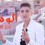 كلمات اغنية الوشم ليث المحمود