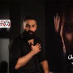كلمات اغنية غصة بقلبي حاتم الزين مكتوبة Ghssa B Qlby Hatem Alzain Lyrics