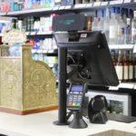 Retail Pos System