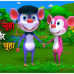 Top no1 Short Stories In Hindi best interesting