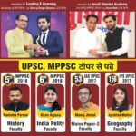 Why is Sharma Academy the Best MPPSC Coaching In Indore?